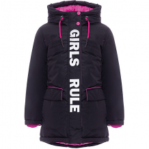 Купить утеплённая куртка boom by orby ( id 12624572 )