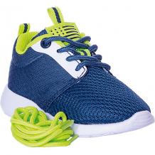Купить кроссовки original marines 11222332