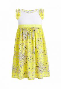 Купить платье stefany mp002xg00kavcm110