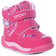 """Купить утепленные ботинки """"счастливый ребенок"""" ( id 12466086 )"""