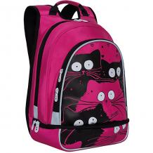 Купить рюкзак grizzly ( id 15283654 )
