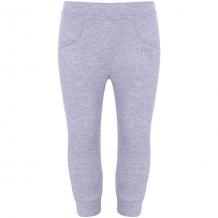 Купить спортивные брюки ido ( id 7587871 )