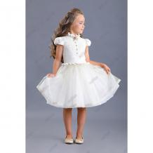 Купить нарядное платье маленькая леди ( id 13361424 )
