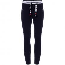 Купить брюки trybeyond ( id 12541948 )