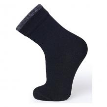 Термоноски Norveg Dry Feet ( ID 7169686 )