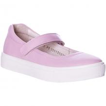 Купить туфли ralf ringer ( id 11169505 )