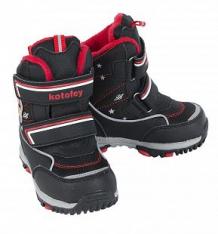 Ботинки Котофей, цвет: красный/черный ( ID 3964039 )