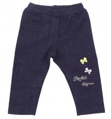 Купить брюки ewa, цвет: синий ( id 5378407 )