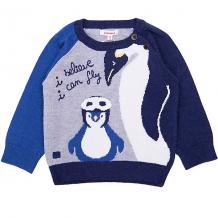 Купить пуловер catimini для мальчика 9549957