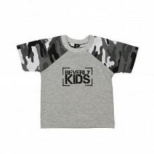Купить футболка, цвет: серый ( id 11869222 )