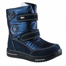 Купить сапоги blessbox, цвет: синий ( id 11984668 )