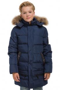 Купить куртка anernuo ( размер: 140 140 ), 11788963