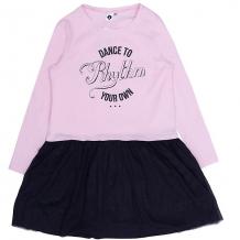 Купить платье z ( id 9617089 )