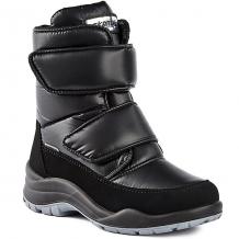 Купить ботинки skandia missy ( id 11932168 )