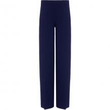 Купить брюки tamarine ( id 11626571 )