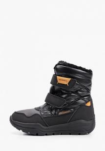 Купить ботинки merrell me215abhiez4e340