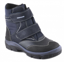 Купить скороход ботинки для мальчика 15-557-2 15-557-2