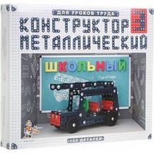 Конструктор металлический Десятое Королевство Школьный-3 для уроков труда ( ID 3826201 )