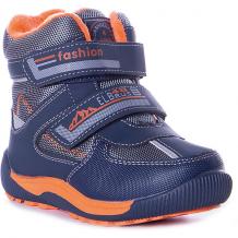 """Купить утепленные ботинки """"счастливый ребенок"""" ( id 12466292 )"""