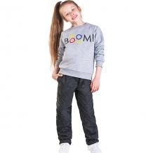 Купить брюки boom by orby ( id 11022456 )