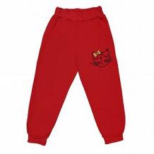 Купить спортивные брюки счастливая малинка, цвет: красный ( id 12102652 )