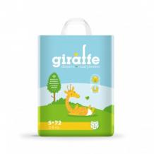 Купить подгузники lovular giraffe s, 3-8 кг, 72 шт lovular 997137103
