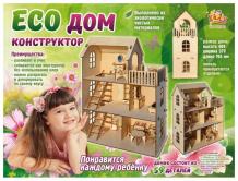 Купить polly конструктор eco дом (59 деталей) дк-4