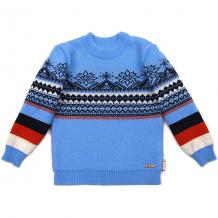 Купить свитер gakkard ( id 16617376 )