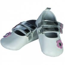 Купить xplorys ботинки little treasures 200003 20000