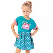 Купить платье batik, цвет: бирюзовый ( id 12556516 )