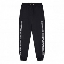 Купить спортивные брюки cubby, цвет: черный ( id 12758434 )