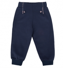 Купить брюки kidaxi, цвет: синий ( id 9915336 )