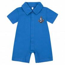 Купить песочник leader kids little sailor, цвет: синий ( id 11360482 )