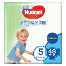 Трусики-подгузники Huggies для мальчиков, 13-17 кг, 48 штук ( ID 3389835 )
