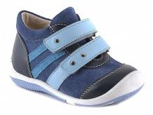 Купить скороход ботинки для мальчика 15-154-2 15-154-2