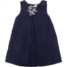 Купить платье 3 pommes ( id 8274078 )