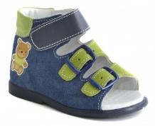Купить скороход сандалии для девочки первые шаги 17-104-12 17-104-12