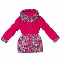 Купить куртка arctic kids, цвет: малиновый ( id 11309654 )