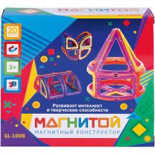 """Купить магнитный конструктор """"магнитой"""", конус, 20 деталей ( id 12581956 )"""