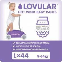 Купить lovular трусики - подгузники hot wind l (9-14 кг) 44 шт. 429111