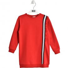 Купить платье ido ( id 10630673 )