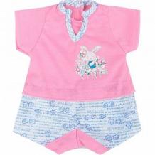 Купить комплект одежды игруша для куклы ( id 9704496 )