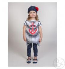 Купить футболка sweet berry, цвет: белый/синий ( id 10346309 )