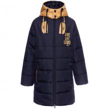 Купить демисезонная куртка boom by orby ( id 12342538 )