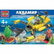 Купить конструктор город мастеров аквамир морские исследователи, с фигурками ( id 9207463 )