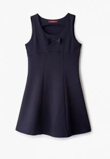 Купить платье kaysarow mp002xg00roocm36134