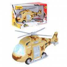 Купить autodrive вертолет инерционный jb040311 jb040311