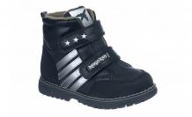 Купить indigo kids ботинки для мальчика 51-892 51-892