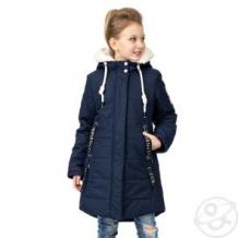Купить пальто alpex, цвет: синий ( id 10998734 )
