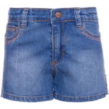 Купить шорты trybeyond ( id 10965535 )